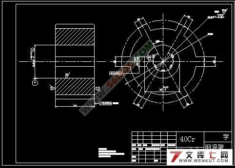 轴的结构设计,筒体轴向限位装置的设计等;最后,摩擦传动机构中的几个