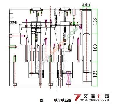 注塑机电柜电路图